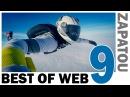 Лучшие нарезки видео от первого лица HD ( Уникальные моменте снятые на видео (GoPro, экшн камера)