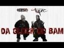 2Pac ft Hopsin - Da Glock Go Bam ▽ {New 2017) | DJ Chop Up Exclusive