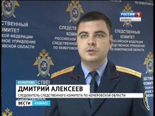Перед судом предстанет житель города Белово, обвиняемый в посягательстве на жизнь сотрудника УФСКН