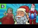 ПЛОХОЙ САНТА Bad Santa принес подарки Игрушки СВИНКА ПЕПА PEPA PIG Toys