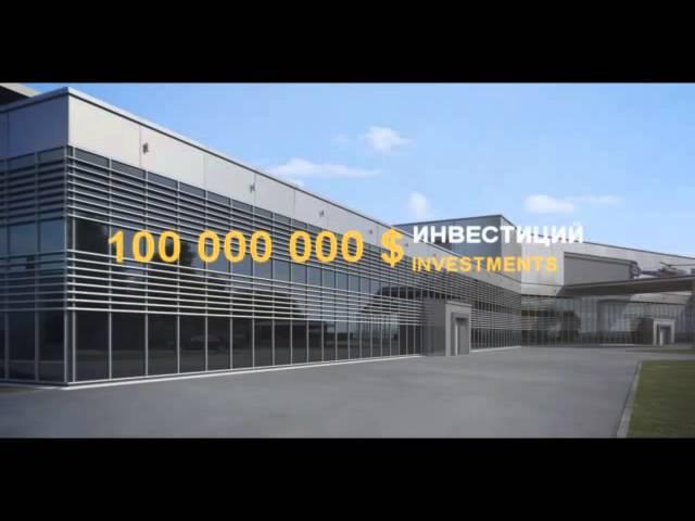 Видео: Future Moscow heliport. Образы будущего.