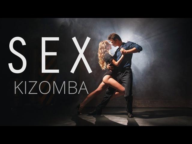 Самый сексуальный танец! Кизомба ( Elizio - Sex (Feat. Mika Mendes)