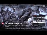 ВСУ за сутки 15 раз обстреляли территорию Луганской народной республики