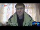 Андрей Лавин о жесточайших неосвещенных боях в ЛНР и хохлобесах в Киеве