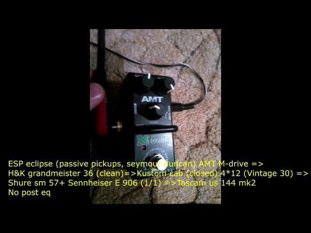 Sound test. Hugheskettner grandmeister 36, AMT M-drive (mini), Mercuriall spark.