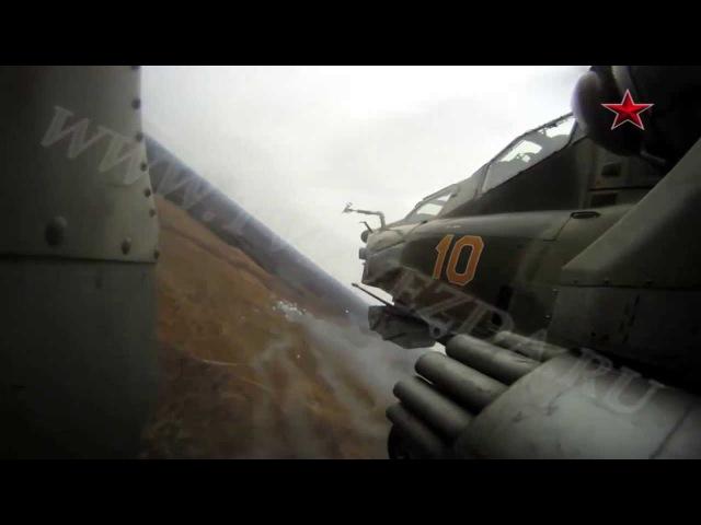 Метелица - Дракон и Ми-28Н(Metelica - Draco and Mi-28N)