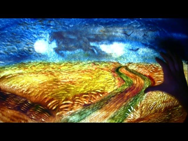 Картины Ван Гога ожившие в песке! Sand ART. SandARTist sudo.