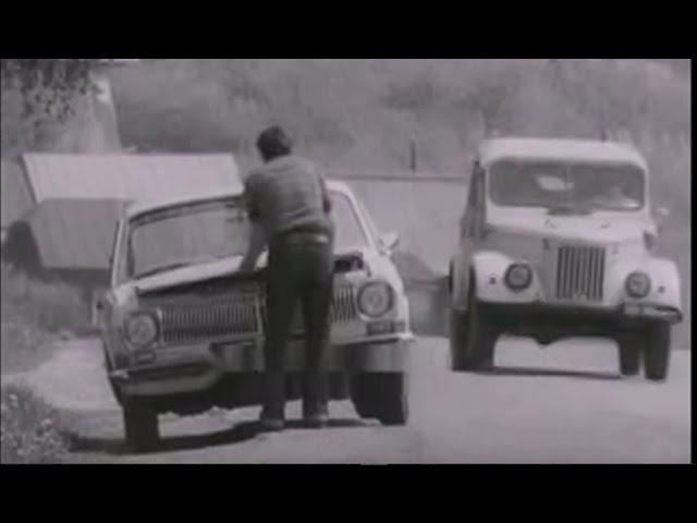 Система смазки и охлаждения 1979