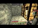 The Walls 1 - С Geimerом988