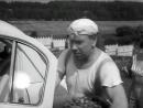 Из кф «Берегись автомобиля» 1966 г.