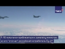 Истребитель НАТО F-16 попытался приблизиться к самолету Шойгу над Балтикой