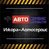 """Сеть СТО """"Ижора-Автосервис"""" в Колпино"""