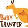 Beybi Transfer