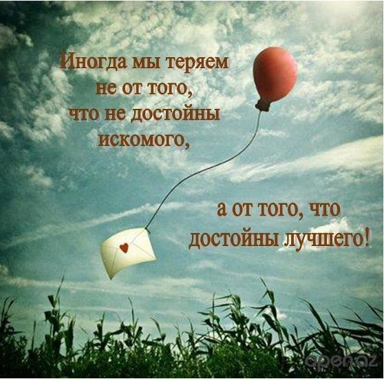 https://pp.vk.me/c637521/v637521228/85a6/R0fhEoGFEXg.jpg