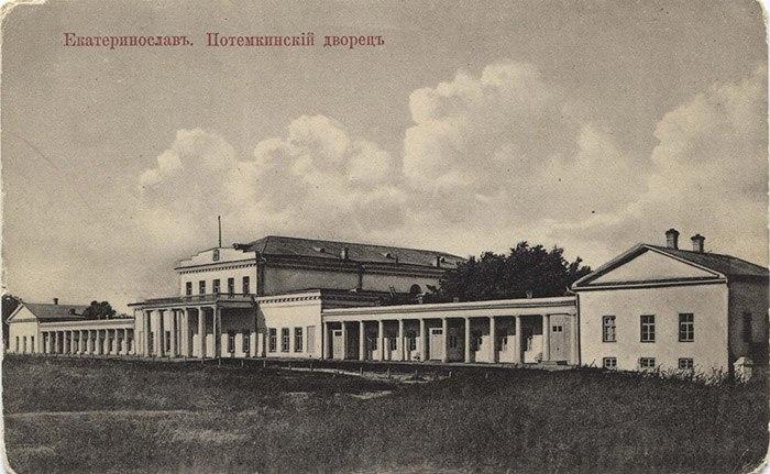 Екатеринослав. Потёмкинский дворец – первоначальный вид