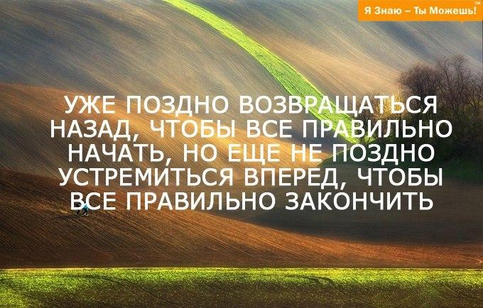 https://pp.vk.me/c637521/v637521241/6224/7stLkGiT184.jpg