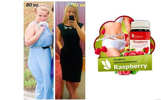 Как быстрее похудеть на редуксине