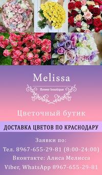 Краснодар доставка букетов цветов — img 6