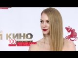 100 вопросов о кино. Светлана Ходченкова