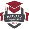 Harvard Language Club