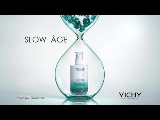 Оставайтесь молодой с VICHY SLOW AGE!