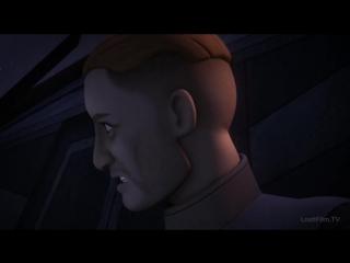 Звездные войны: повстанцы 3 сезон 6 серия смотреть онлайн в хорошем качестве