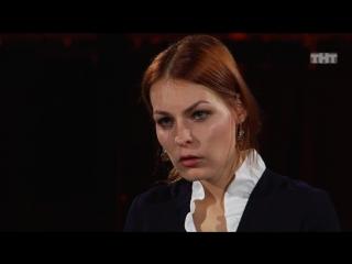 БИТВА ЭКСТРАСЕНСОВ - 17 сезон. Серия 4
