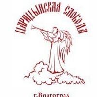 "Логотип ""Царицынская слобода"""