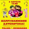 HappyHardcore ДетскоТека!