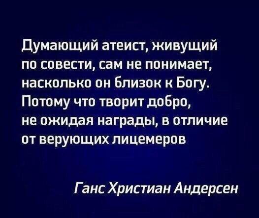 Фото №456251171 со страницы Александра Марушина