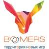 Бумерс/Boomers - развлекательный центр