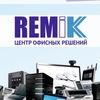 REMiK правильный ремонт любой оргтехники КЗН
