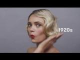 Как менялись стандарты женской красоты в Германии за последние 100 лет