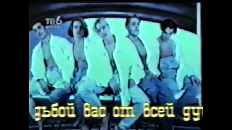 Примите наши поздравления! (ТВ-7 [г. Абакан], 16.07.2001) Начало 2-й части