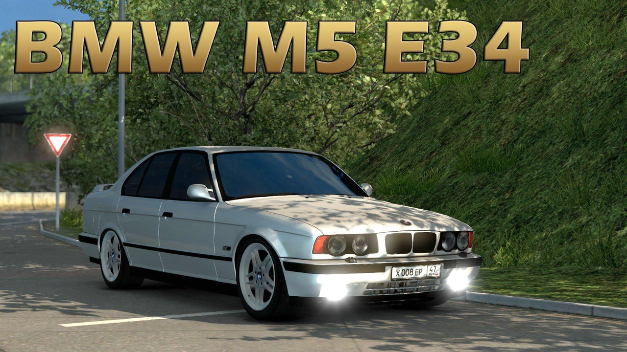 BMW E34 NOWLYS EDIT V3.9