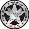 -- Петропавловск-Камчатский-СТРАЙКБОЛ-Камчатка