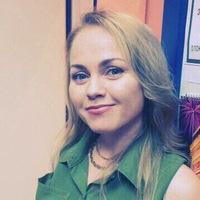 Наташа Колзина