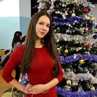 Регина Аминева