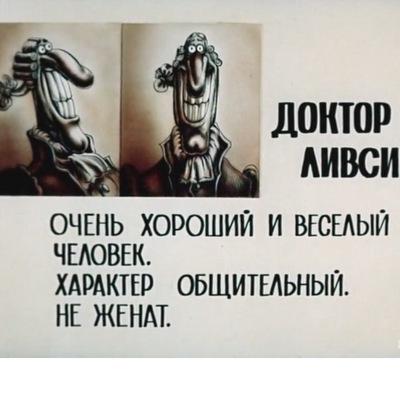 Алексей 278