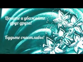 Песочная Love Story для Дмитрия и Анастасии 21.01.2017.