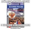 Семён Шемякин фото #10