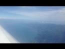 З літачка