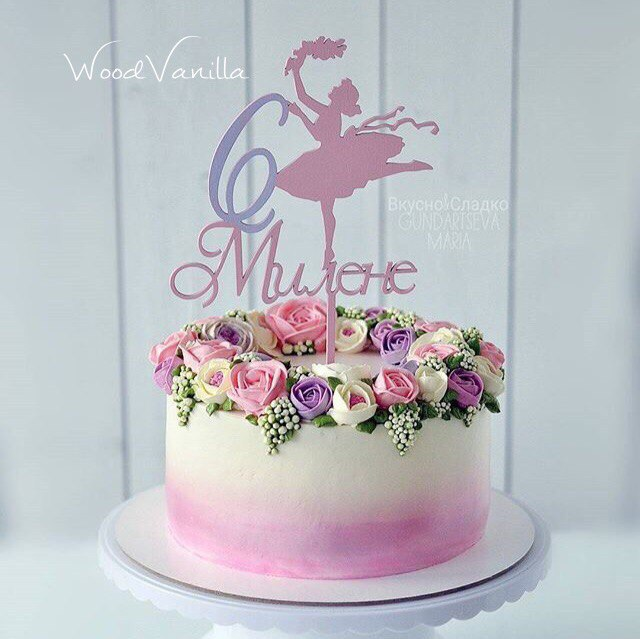 Торт, от которого веет нежностью и лёгкостью.