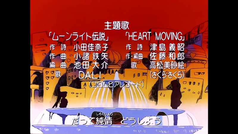 Sailor Moon OP 1 Classic 1080p HD