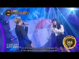 Rus Sub Рус Саб Rap Monster (BTS) - Umbrella, ()-  @ Duet Song Festival