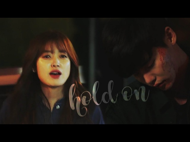 Kang chul yeon joo | hold on
