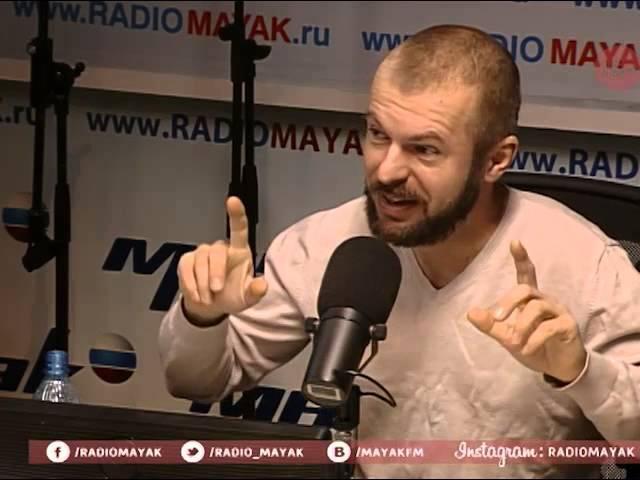 Чукчи. Константин Куксин. Радио