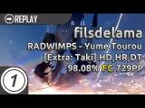filsdelama | RADWIMPS - Yume Tourou [Extra: Taki] HD,HR,DT 98.08% FC 729pp #1