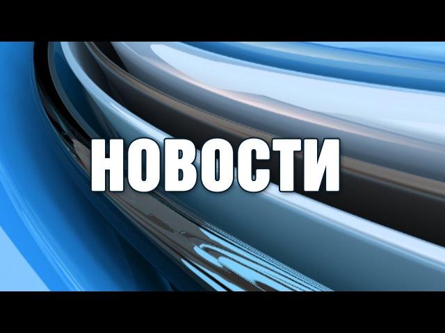 Резервные сборные команды России по биатлону провели на чайковской «Снежинке» ...