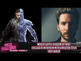 Middle-earth: Shadow of War: Exclusive Interview Troy Baker E3 2017
